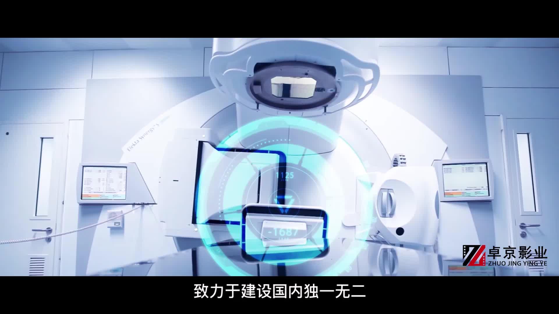 海南博鳌医院宣传片