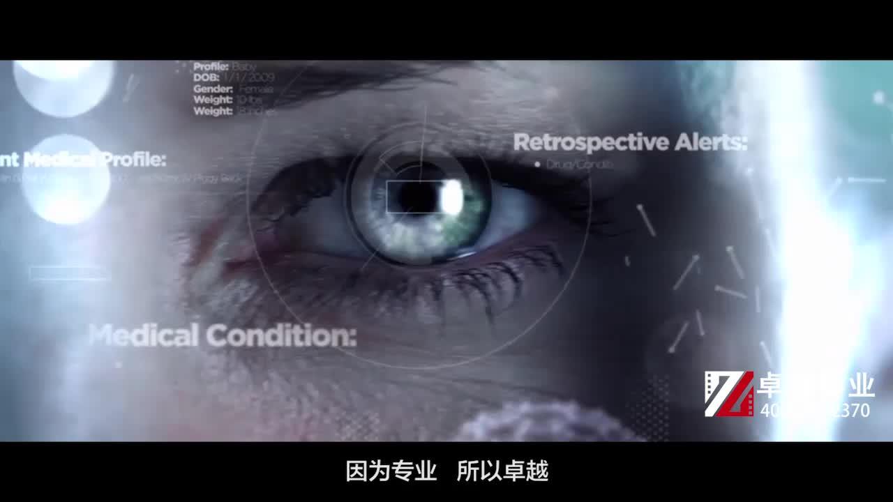 納宏光電宣傳片-16800