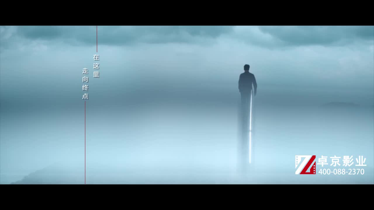 长江期货形象宣传片
