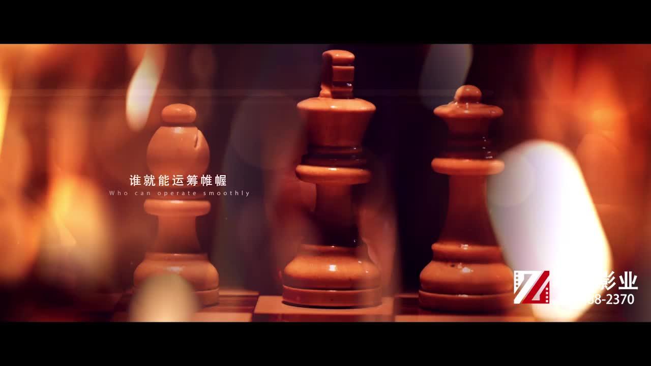 【金融宣传片】——金融宣传片