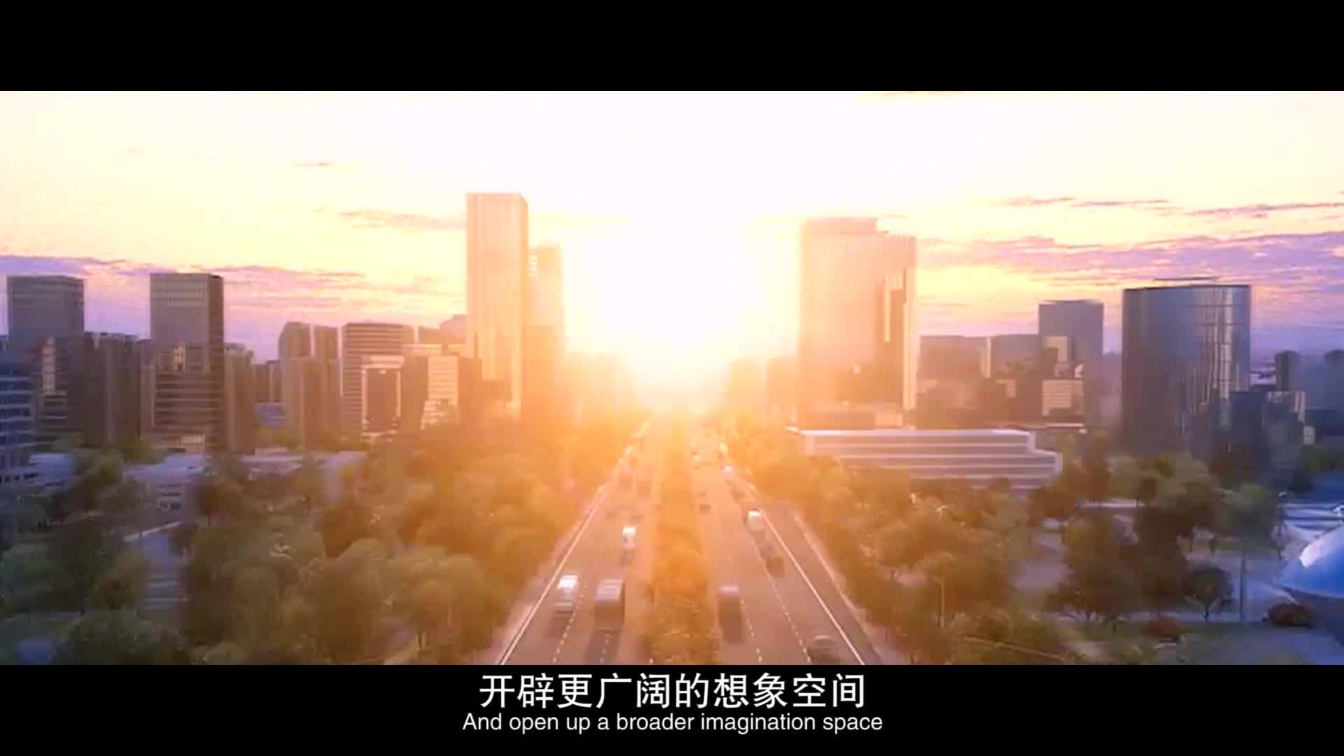 中光电招商片-36800