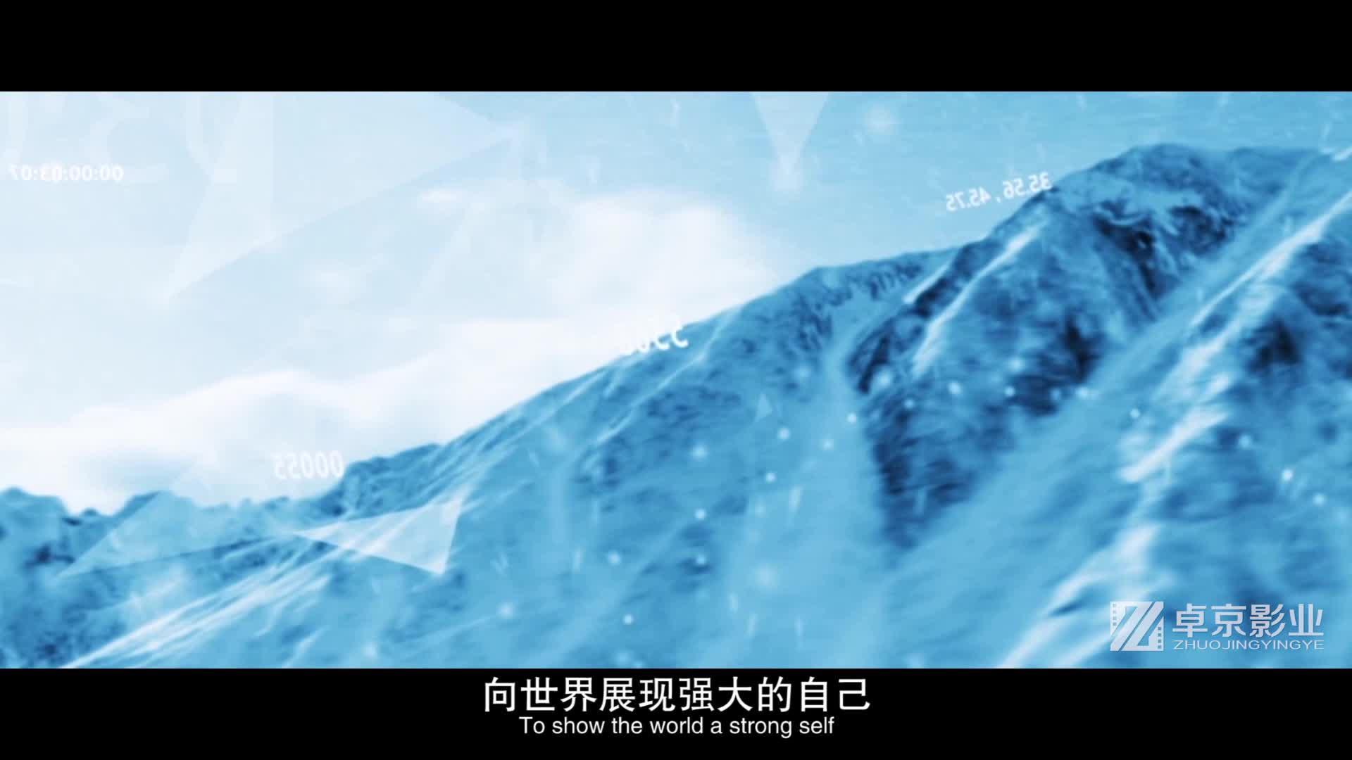 【企業宣傳片】——中光電
